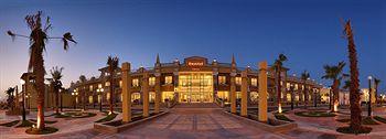 Il mercato hotel sharm & Spa